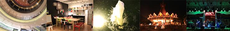 Sinar Lampu Utama